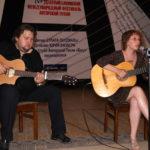 Роберт Кур и Анна Ланцберг, г. Баку
